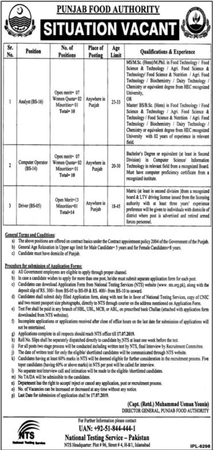 Punjab Food Authority PFA Jobs 2019 NTS Application Form