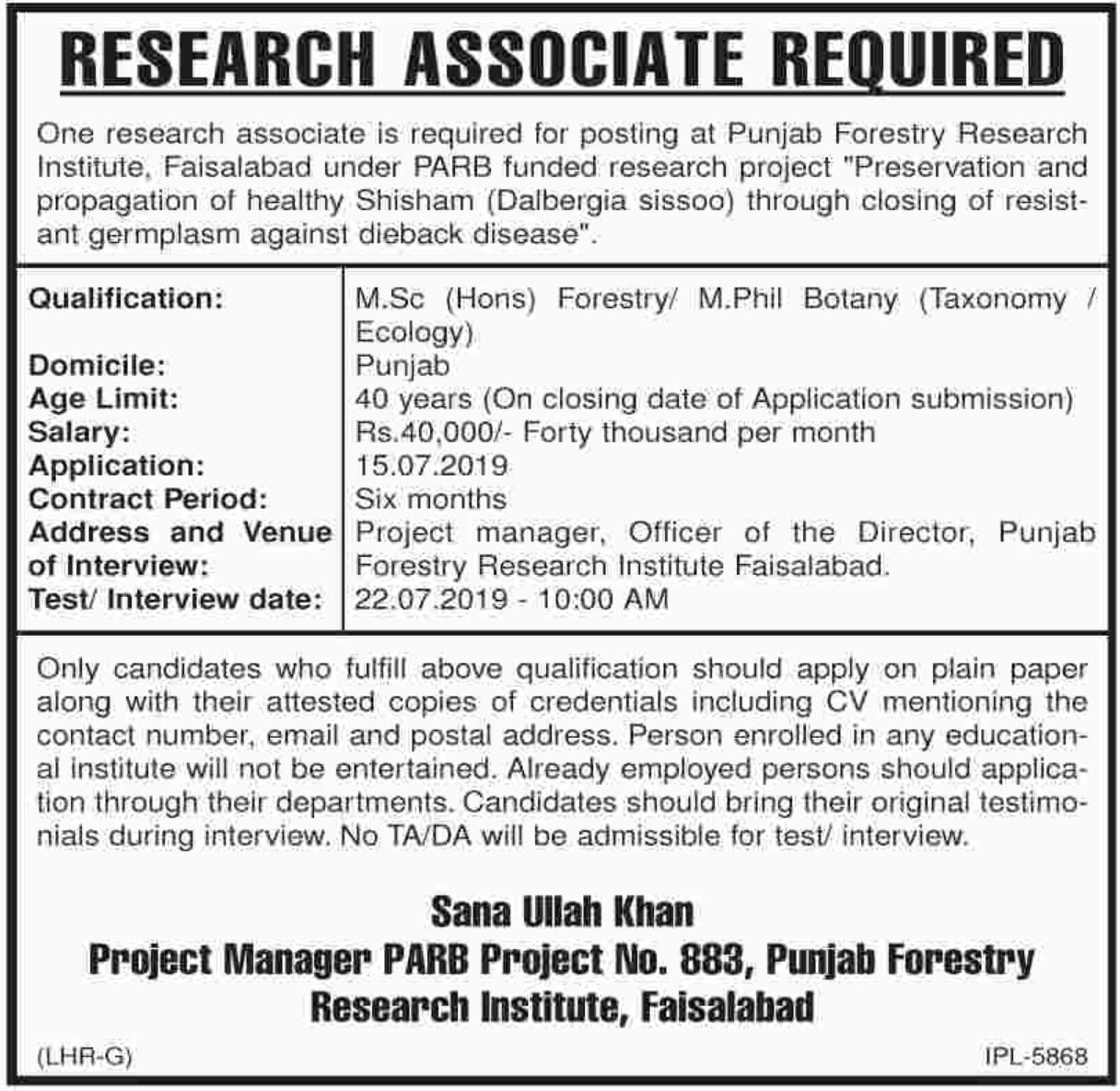 Punjab Forestry Research Institute Faisalabad Jobs 2019