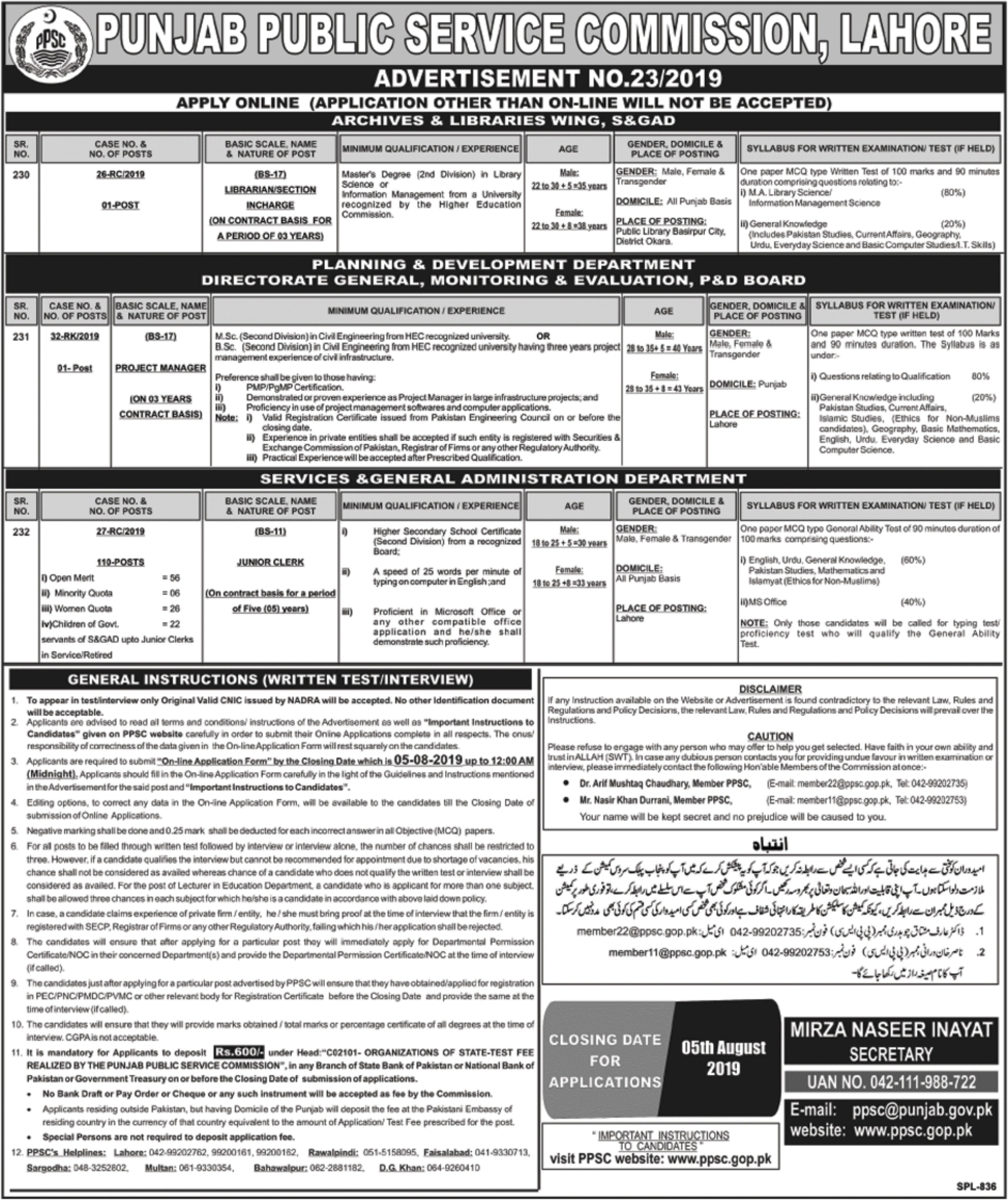 Punjab Public Service Commission PPSC Jobs 2019 Junior Clerk S&GAD Apply Online