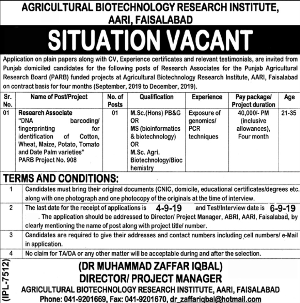 Agricultural Biotechnology Research Institute AARI Faisalabad Jobs 2019