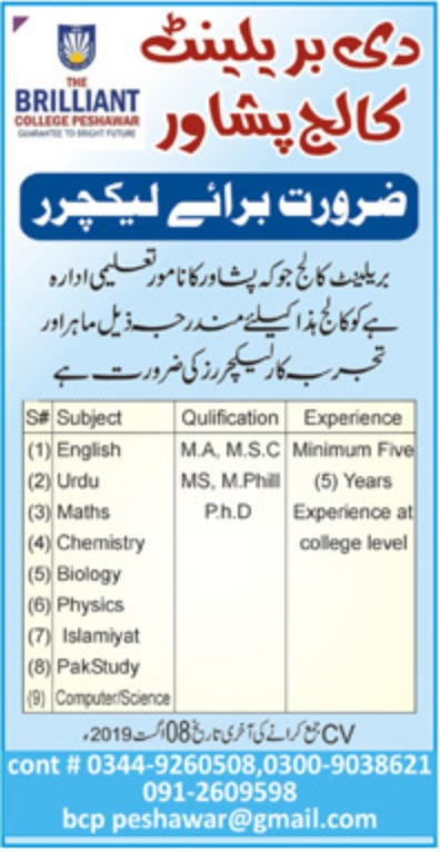 Brilliant College Peshawar Jobs 2019 KPK