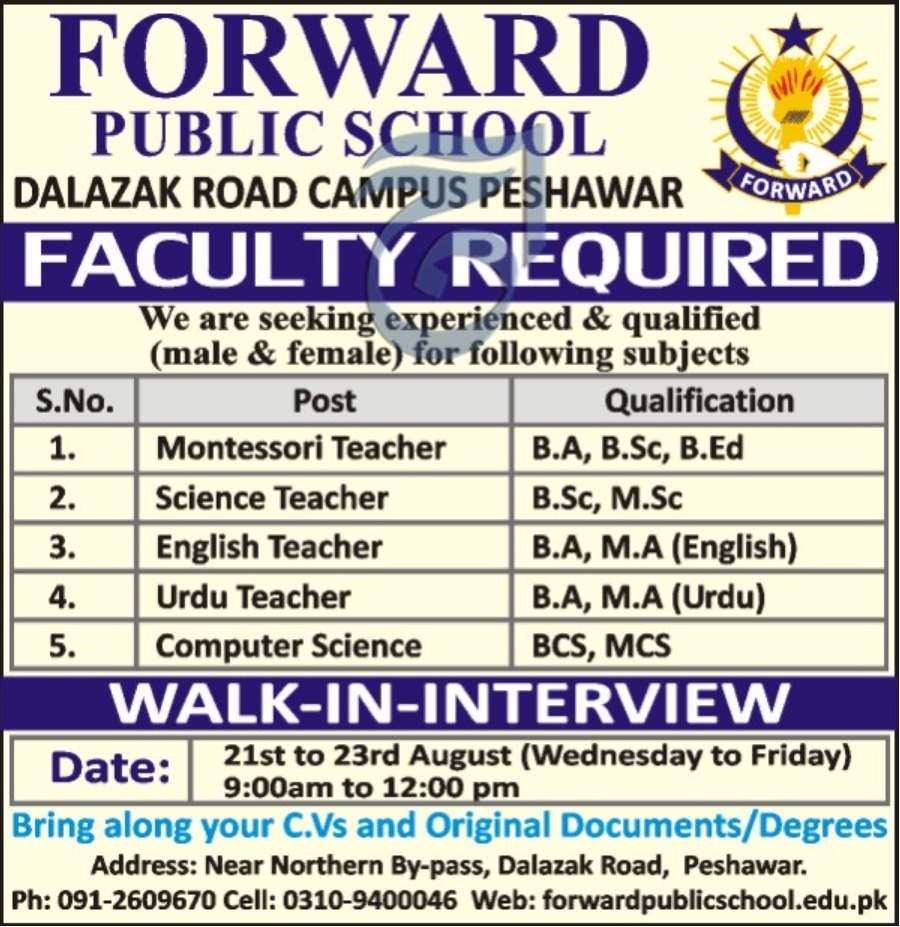 Forward Public School Peshawar Jobs 2019