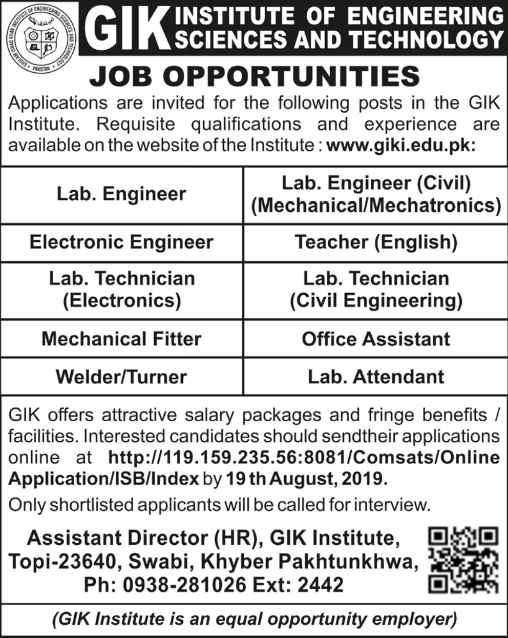 GIK Institute of Engineering Sciences & Technology Swabi Jobs 2019 KPK