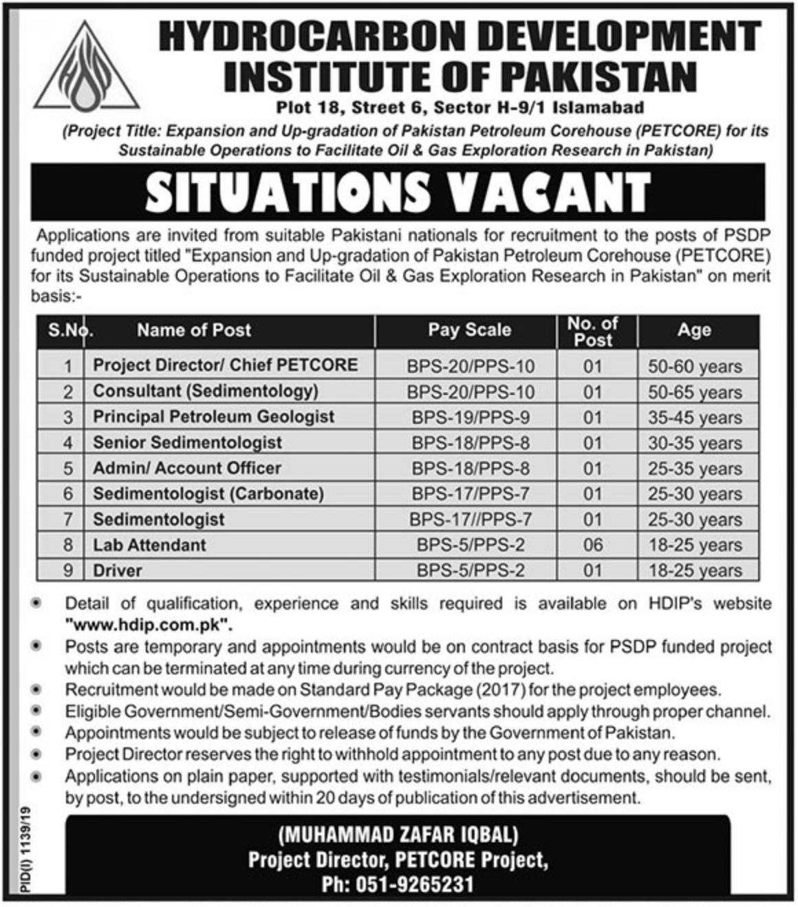Hydrocarbon Development Institute of Pakistan HDIP Jobs 2019(2)