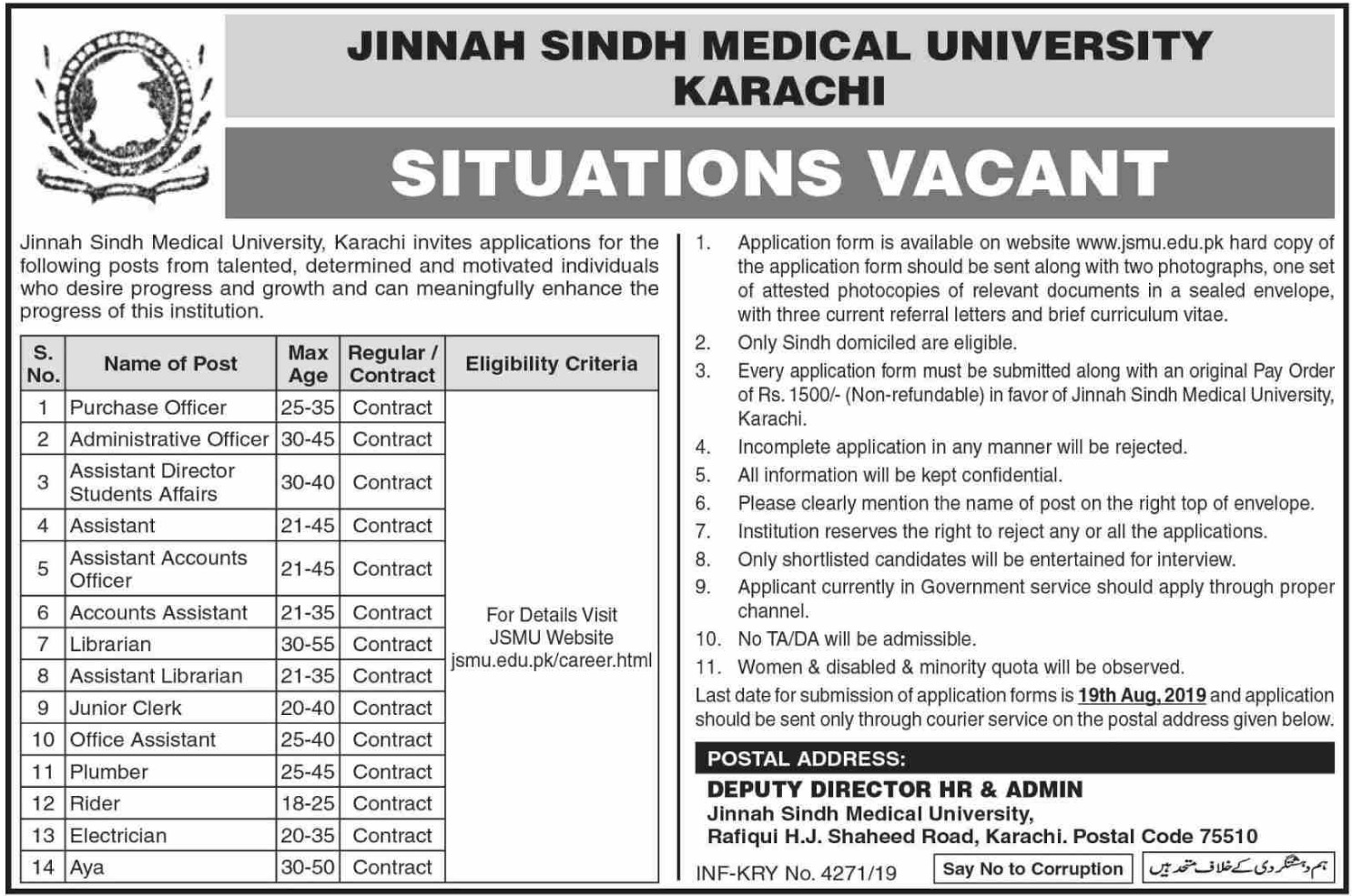Jinnah Sindh Medical University JSMU Karachi Jobs 2019 Download Application Form