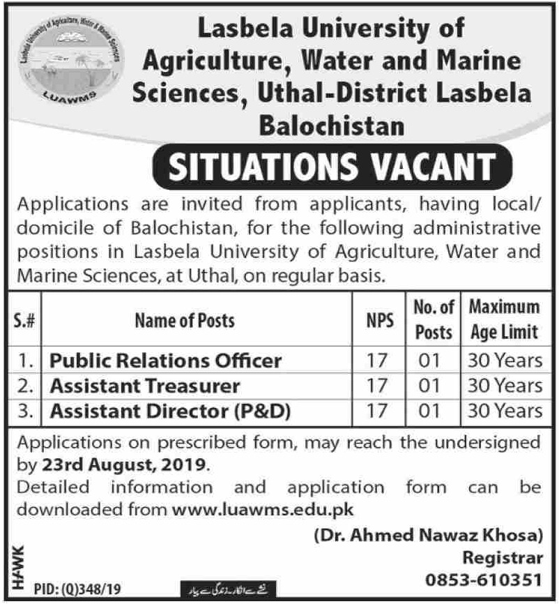 Lasbela University of Agriculture Water & Marine Sciences Uthal Jobs 2019 Balochistan