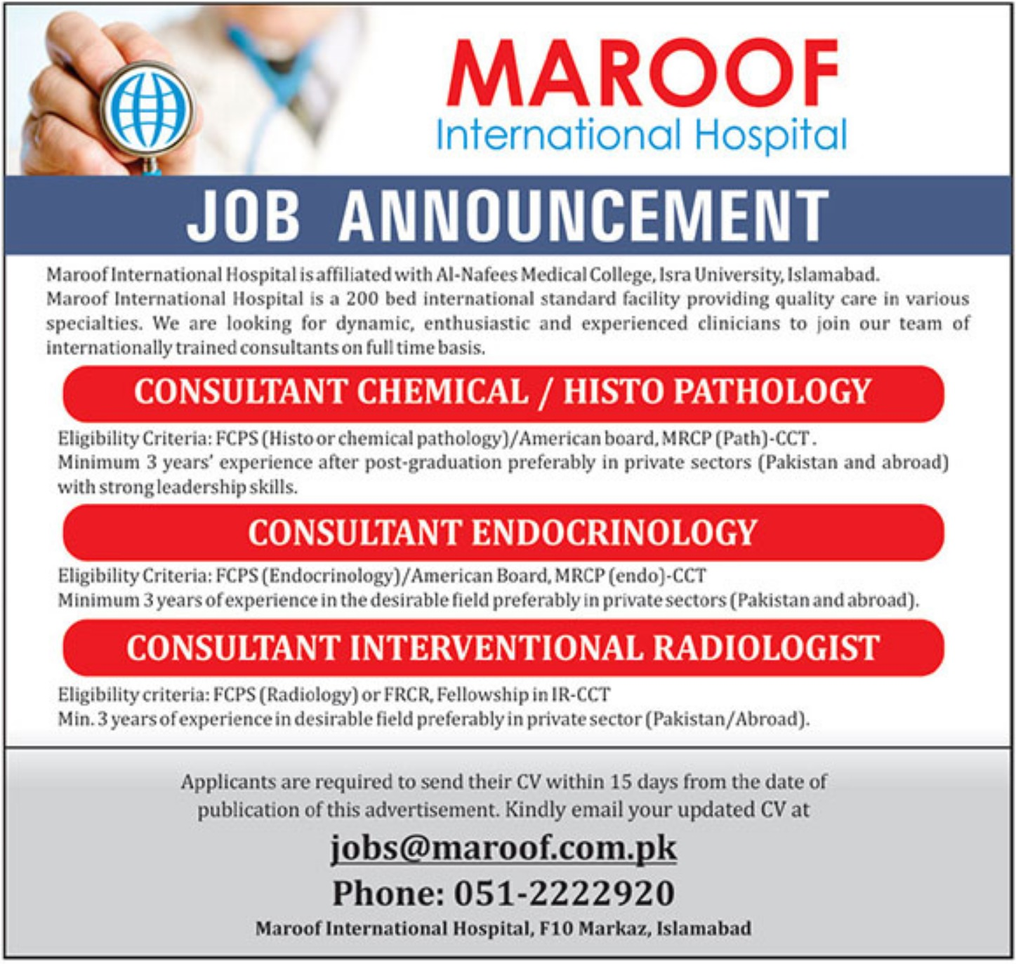Maroof International Hospital Islamabad Jobs 2019