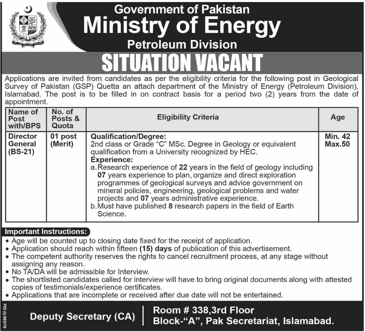 Ministry of Energy Jobs 2019 Government of Pakistan