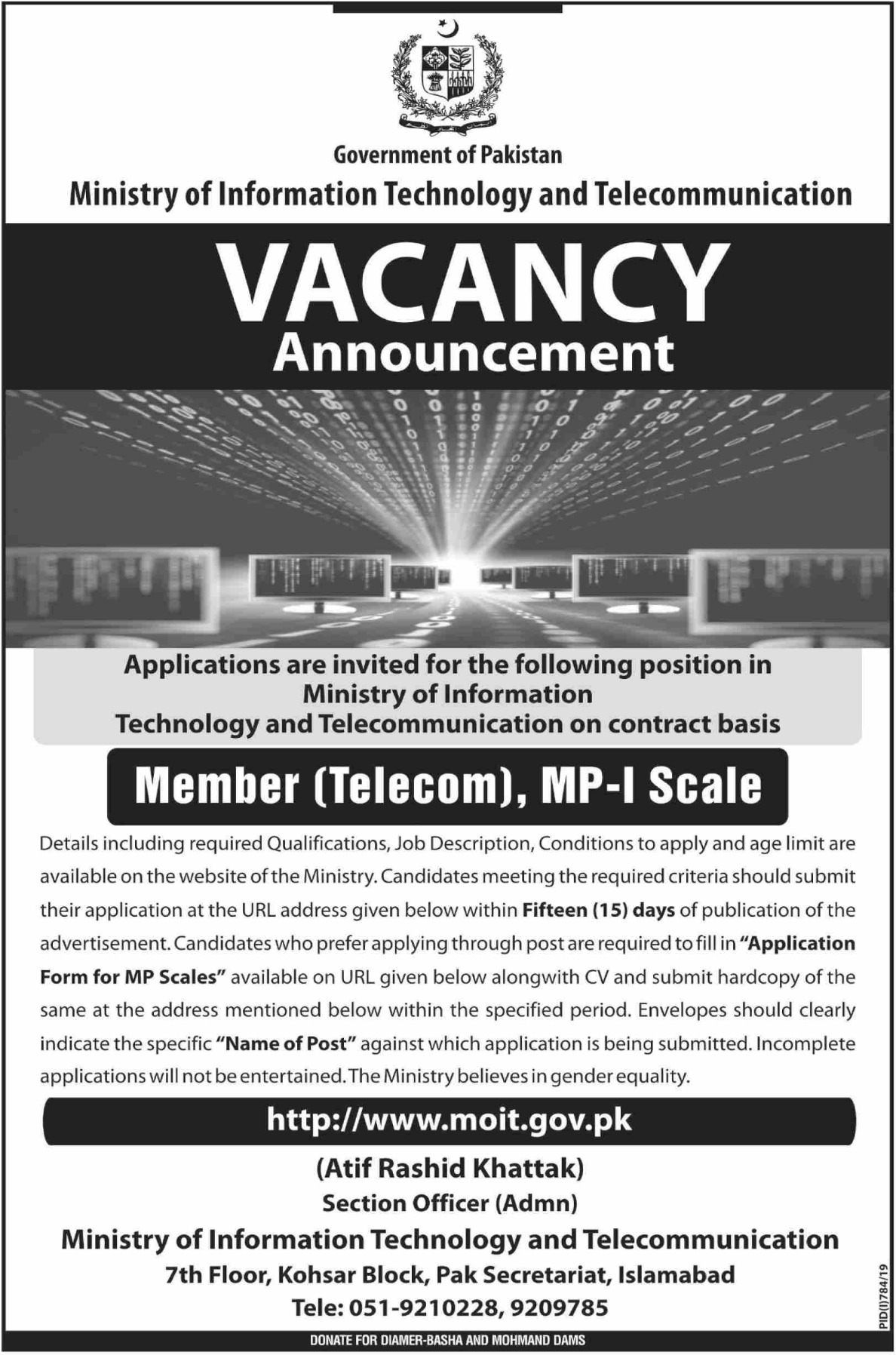 Ministry of Information Technology & Communication Jobs 2019