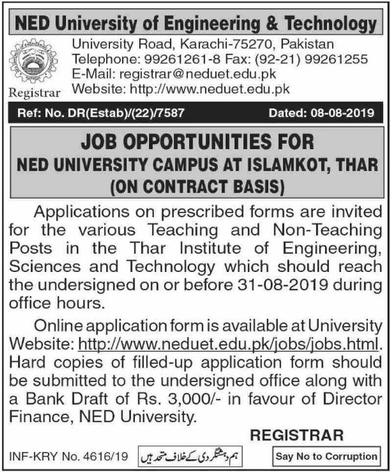 NED University of Engineering & Technology Jobs 2019 Sindh