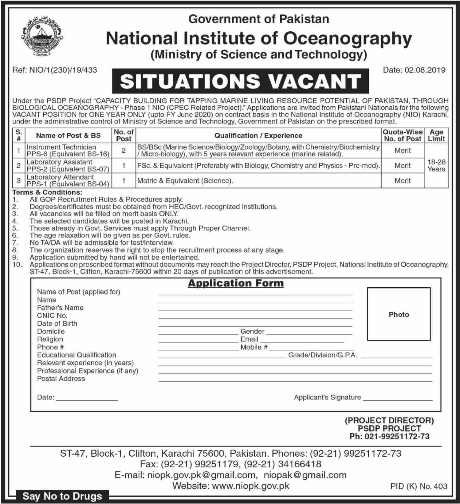 National Institute of Oceanography Jobs 2019 Ministry of Science & Technology