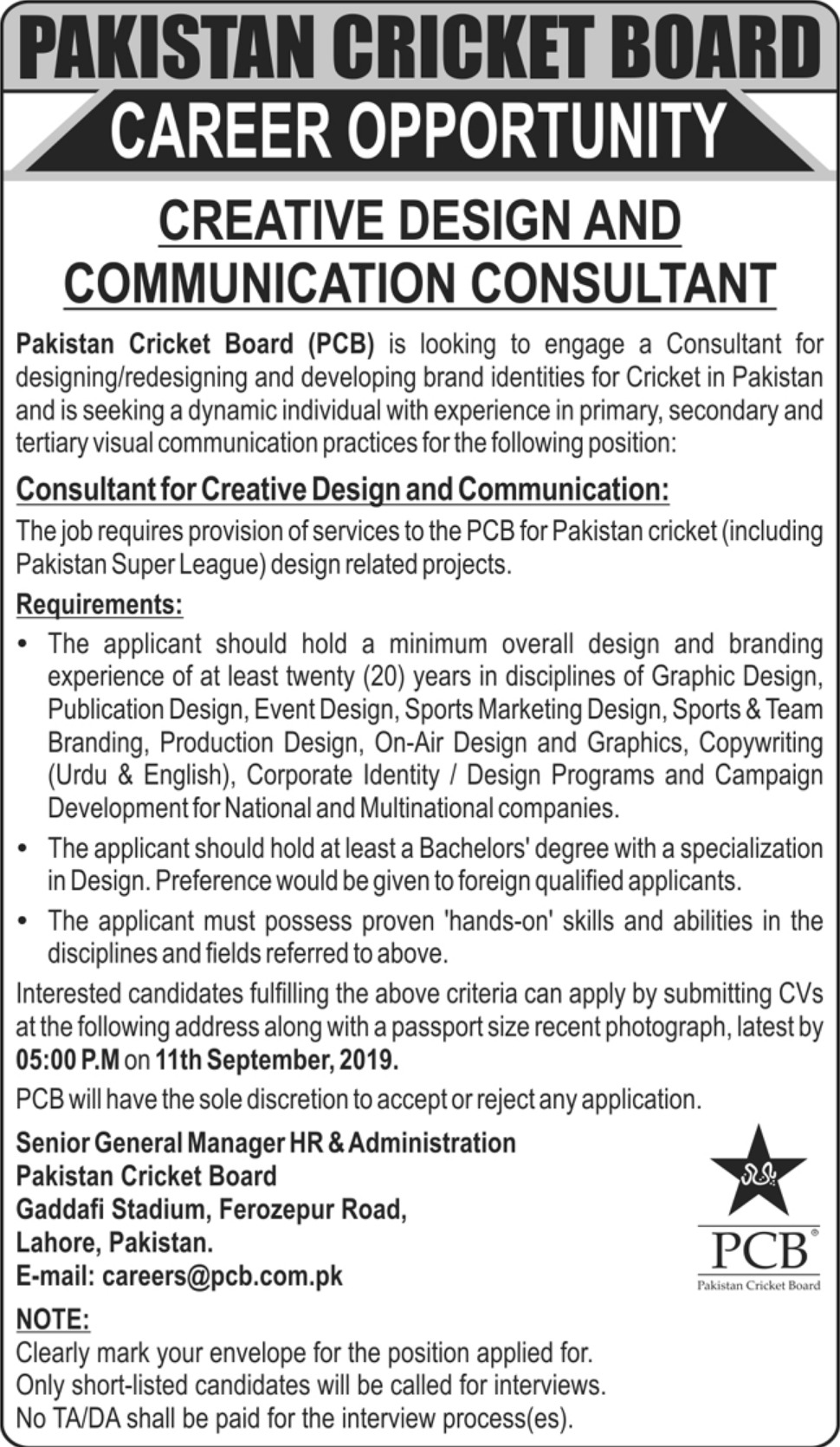 Pakistan Cricket Board PCB Jobs 2019