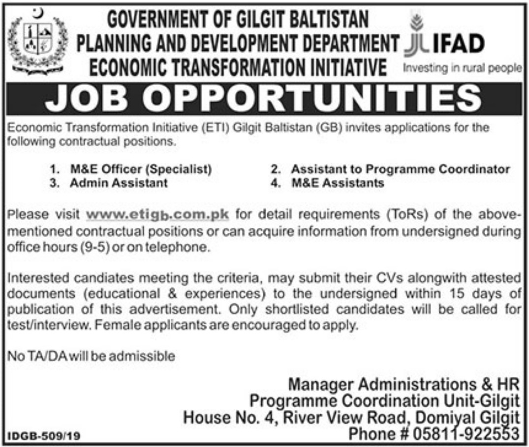 Planning & Development Department Gilgit Baltistan Jobs 2019