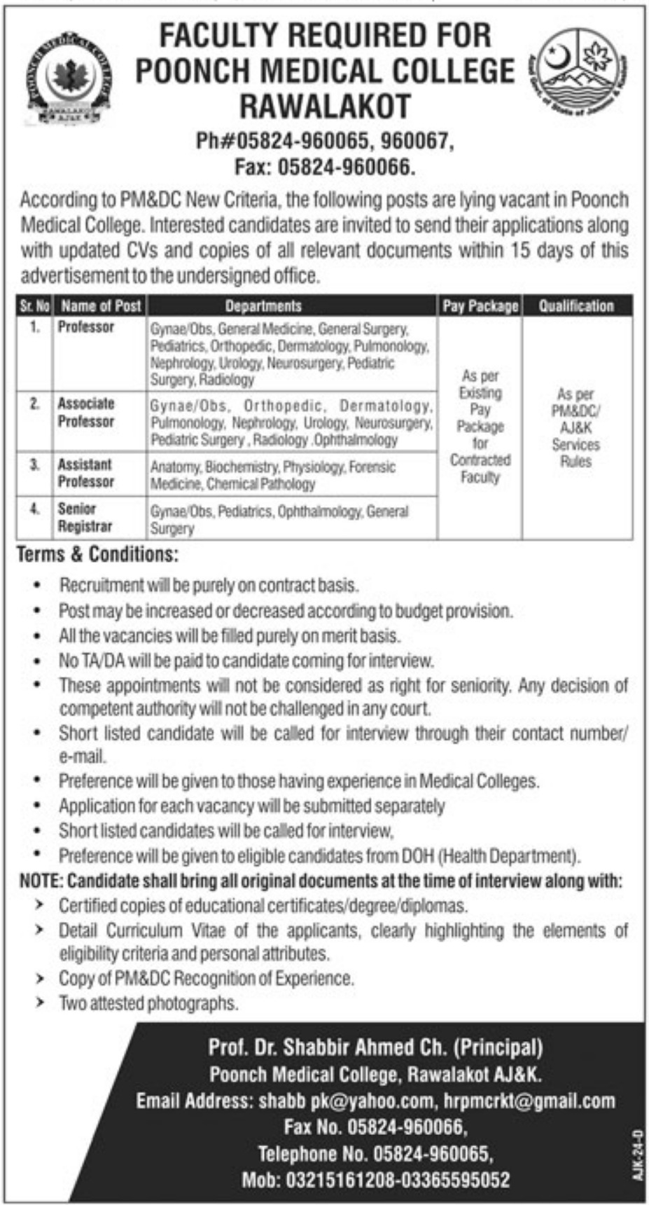 Poonch Medical College Rawalakot Jobs 2019 AJK