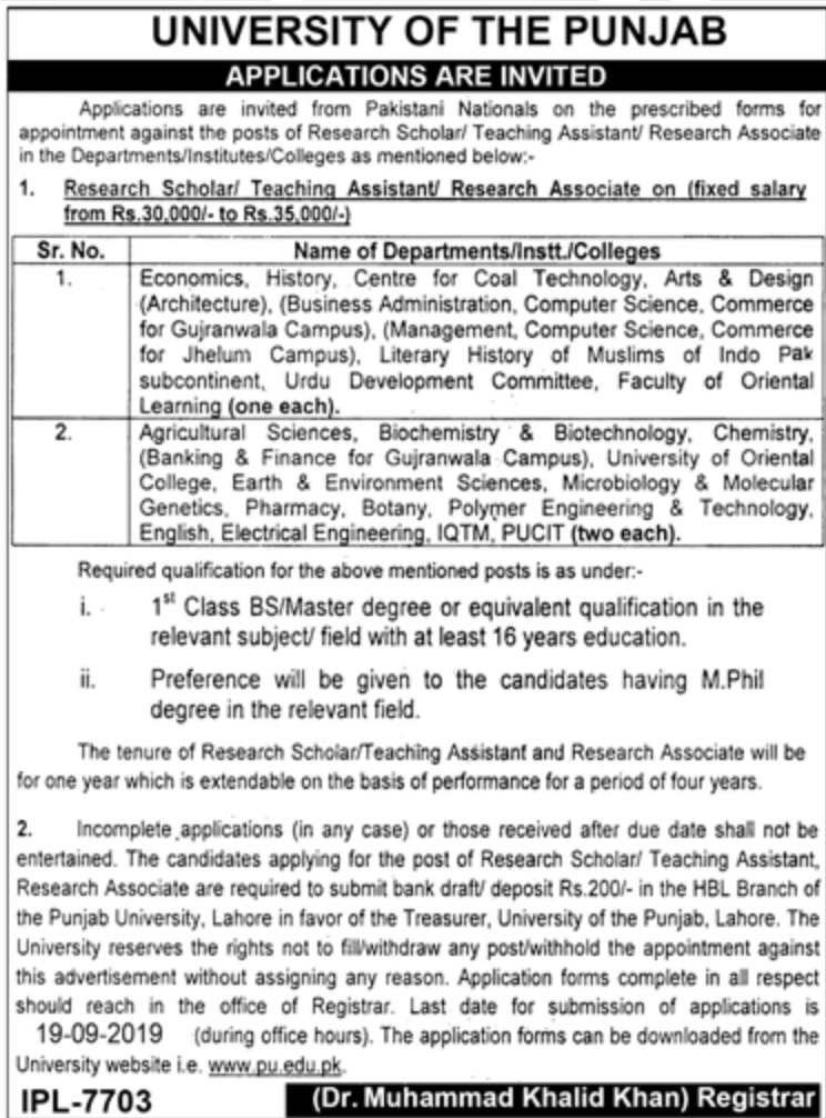 Punjab University Lahore Jobs 2019 Download Application Form