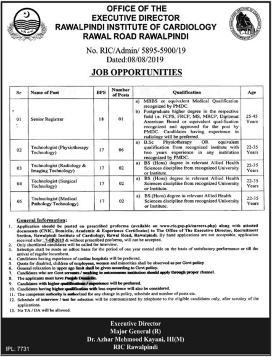 Rawalpindi Institute of Cardiology RIC Jobs 2019 Application Form