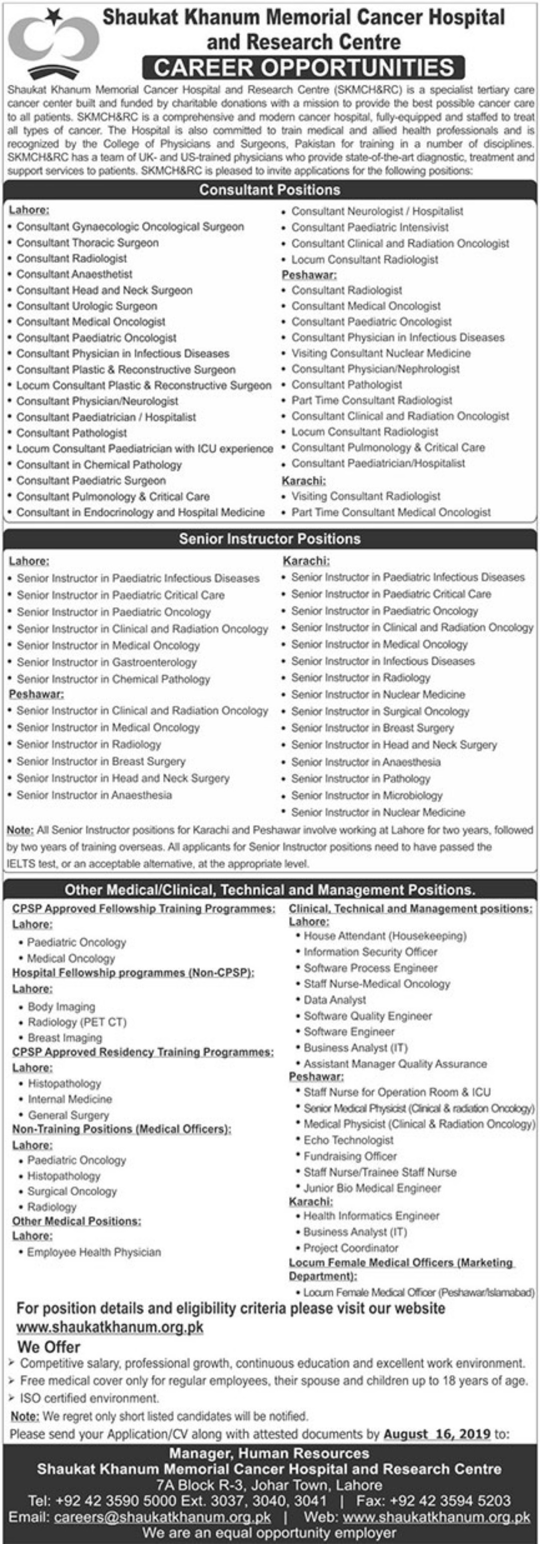 Shaukat Khanum Memorial Cancer Hospital & Research Centre Jobs 2019