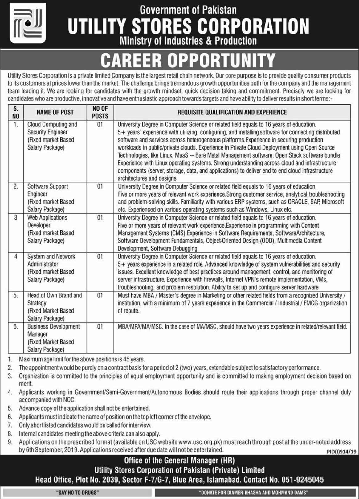 Utility Stores Corporation Jobs 2019 Ministry of Industries & Production