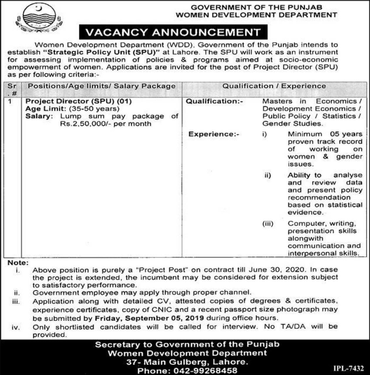 Women Development Department WDD Govt of Punjab Jobs 2019