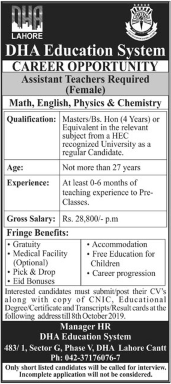 DHA Education System Lahore Jobs 2019