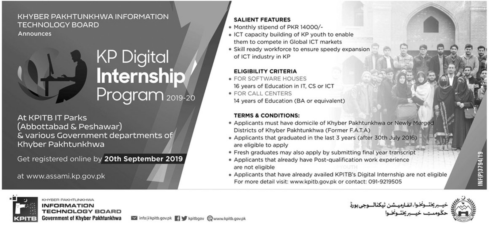 KPITB Internship Program 2019-20 Khyber Pakhtunkhwa Information Technology Board