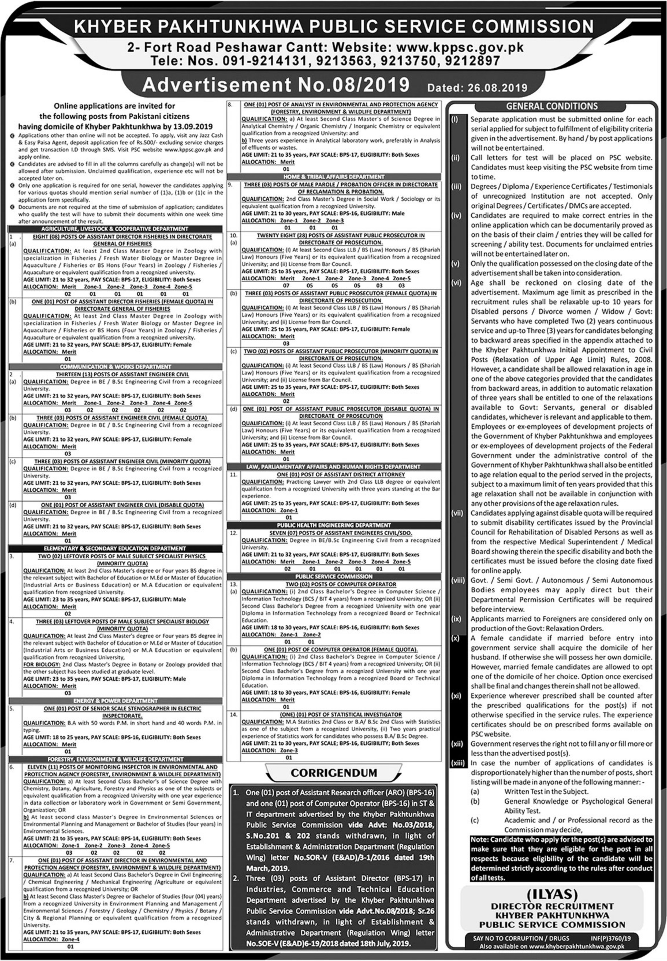 KPPSC Jobs 2019 Apply Online Khyber Pakhtunkhwa Public Service Commission