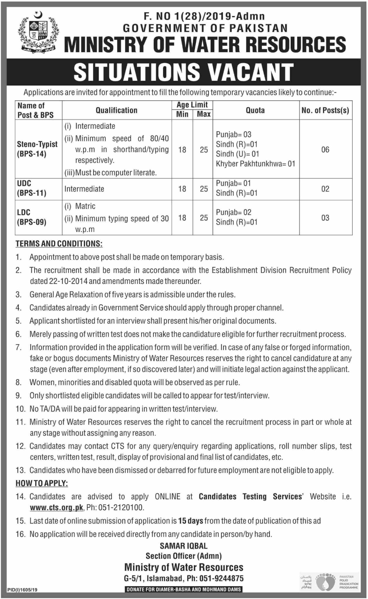 Ministry of Water Resources Jobs 2019 Apply Online