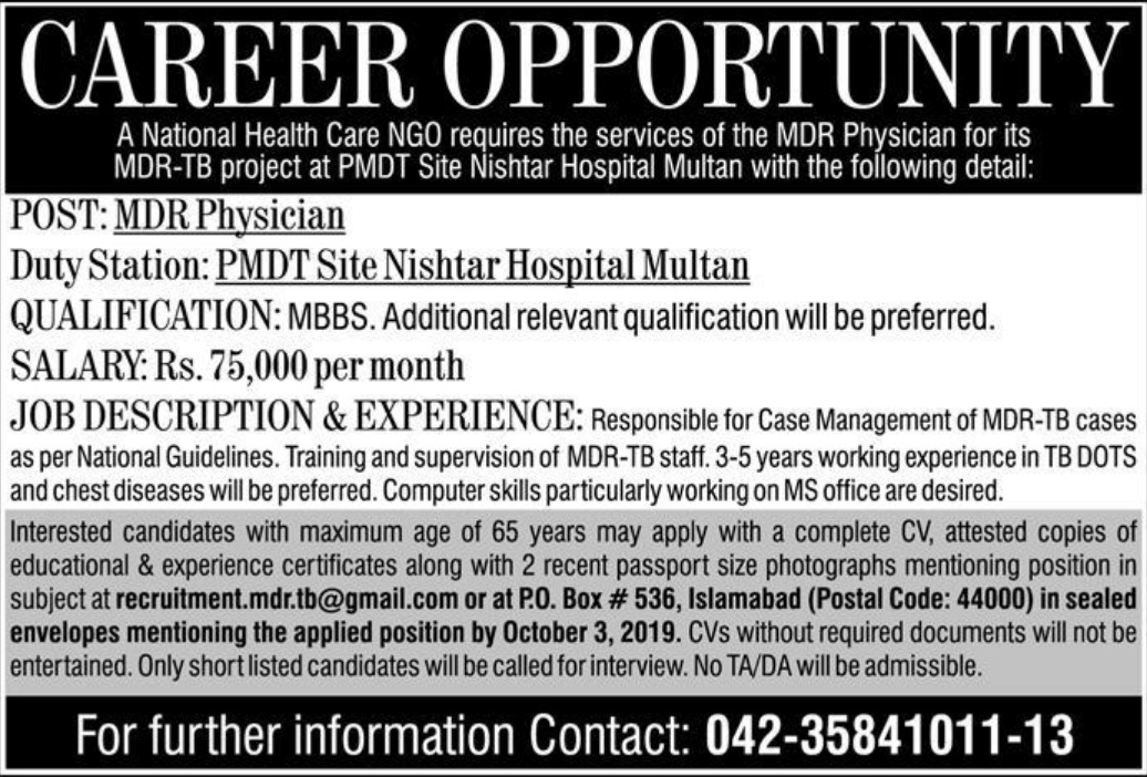 National Healthcare NGO Jobs 2019 Multan