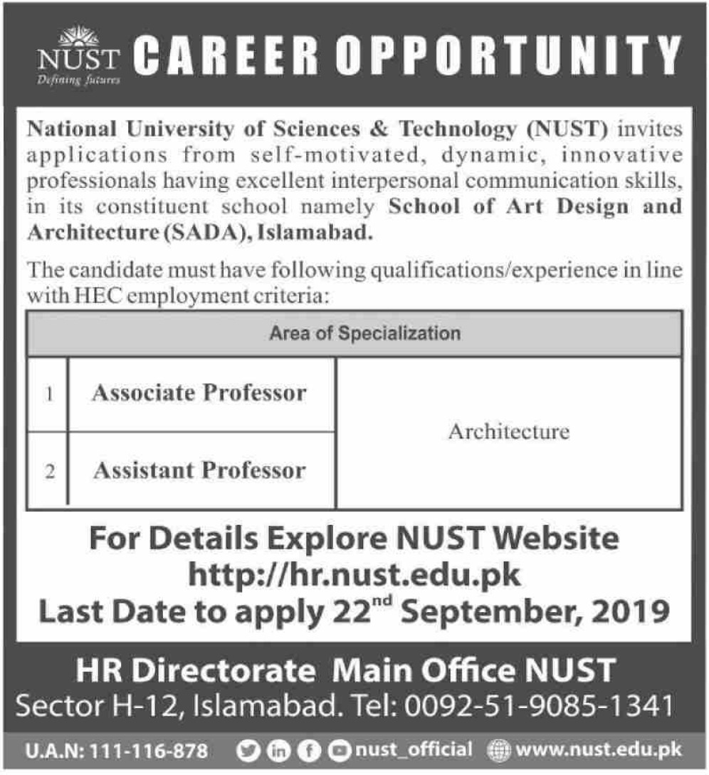 National University of Science & Technology NUST Islamabad Jobs 2019