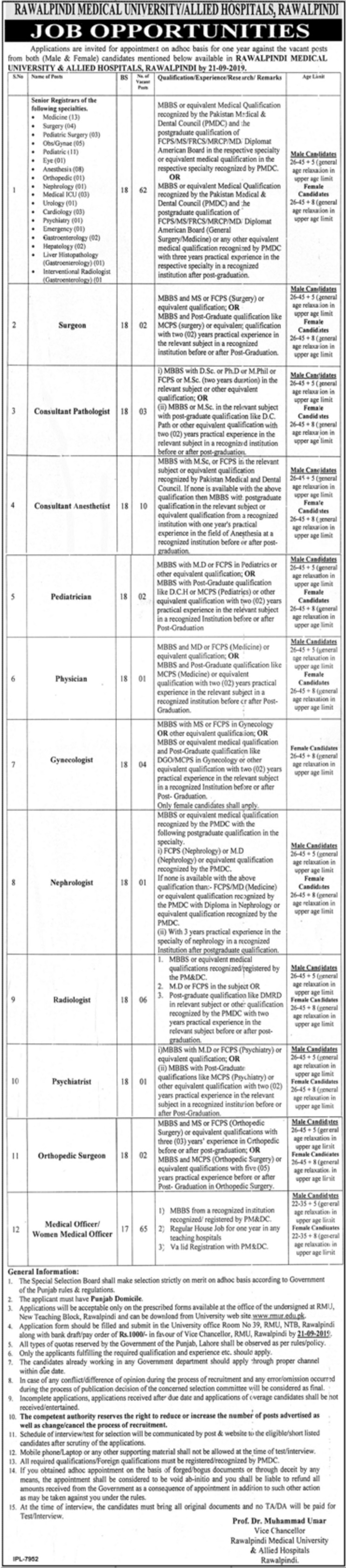 Rawalpindi Medical University RMU Jobs 2019 Application Form