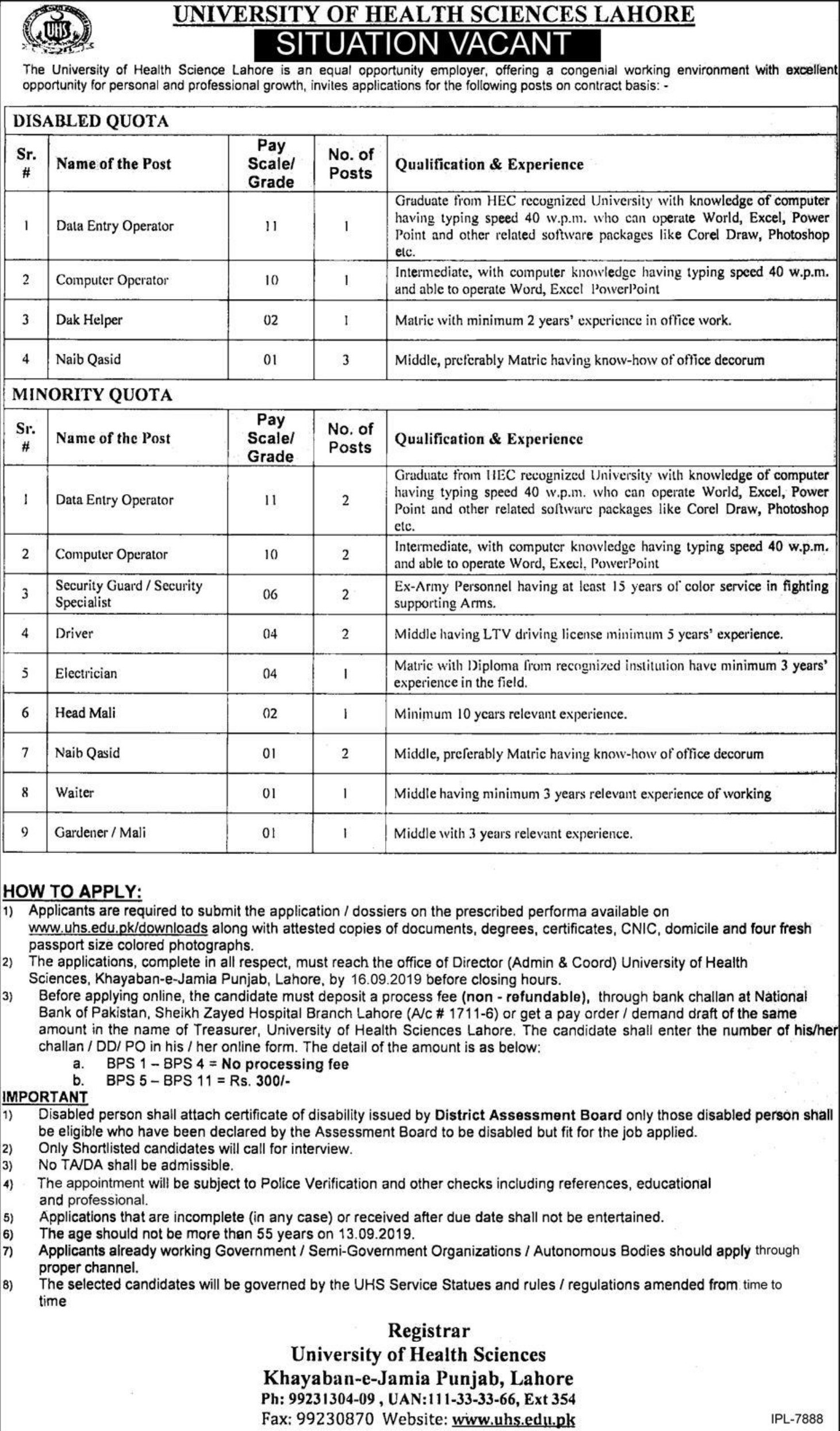 University of Health Sciences UHS Lahore Jobs 2019 Application Form