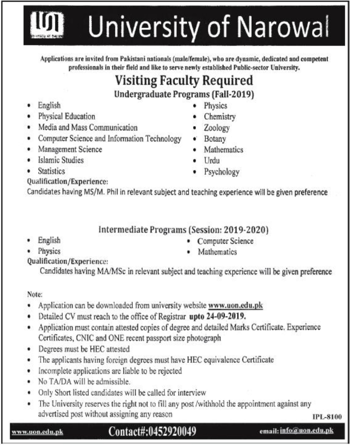 University of Narowal Jobs 2019 Visiting Faculty Application Form