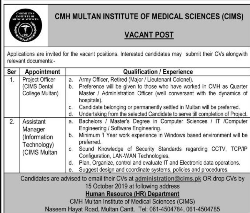 CMH Multan Institute of Medical Sciences CIMS Jobs 2019
