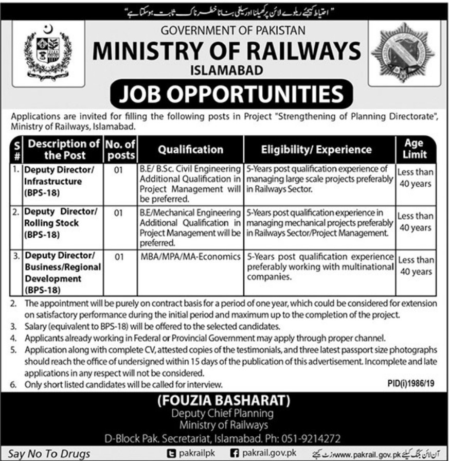 Ministry of Railways Jobs 2019 IslamabadMinistry of Railways Jobs 2019 Islamabad