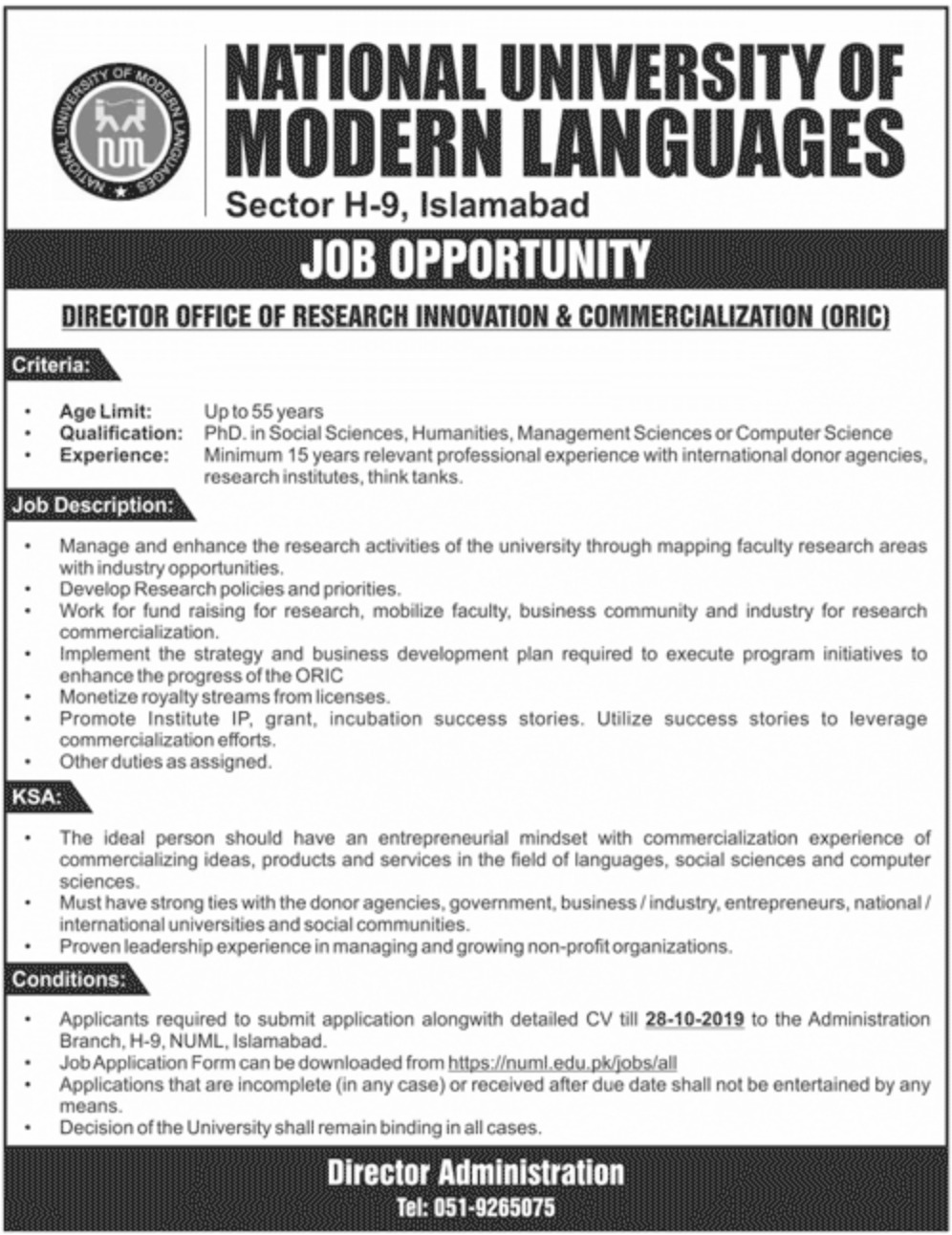 National University of Modern Languages Jobs 2019 NUML Islamabad