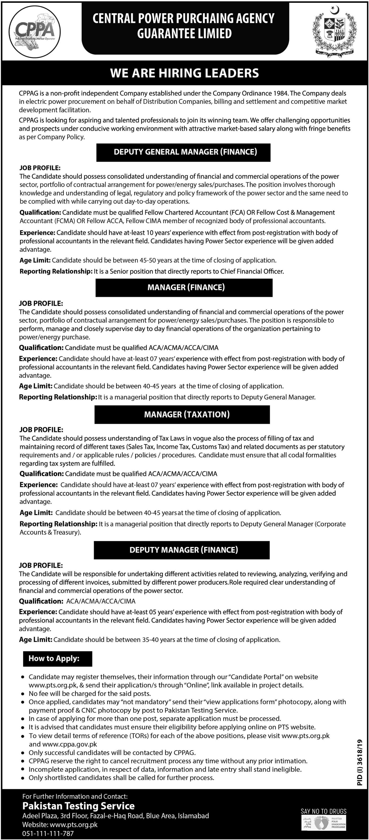 CPPA Wapda Jobs 2020 Central Power Purchasing Agency Guarantee Limited