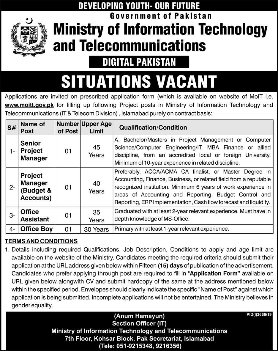Ministry of Information Technology & Telecommunications Jobs 2020