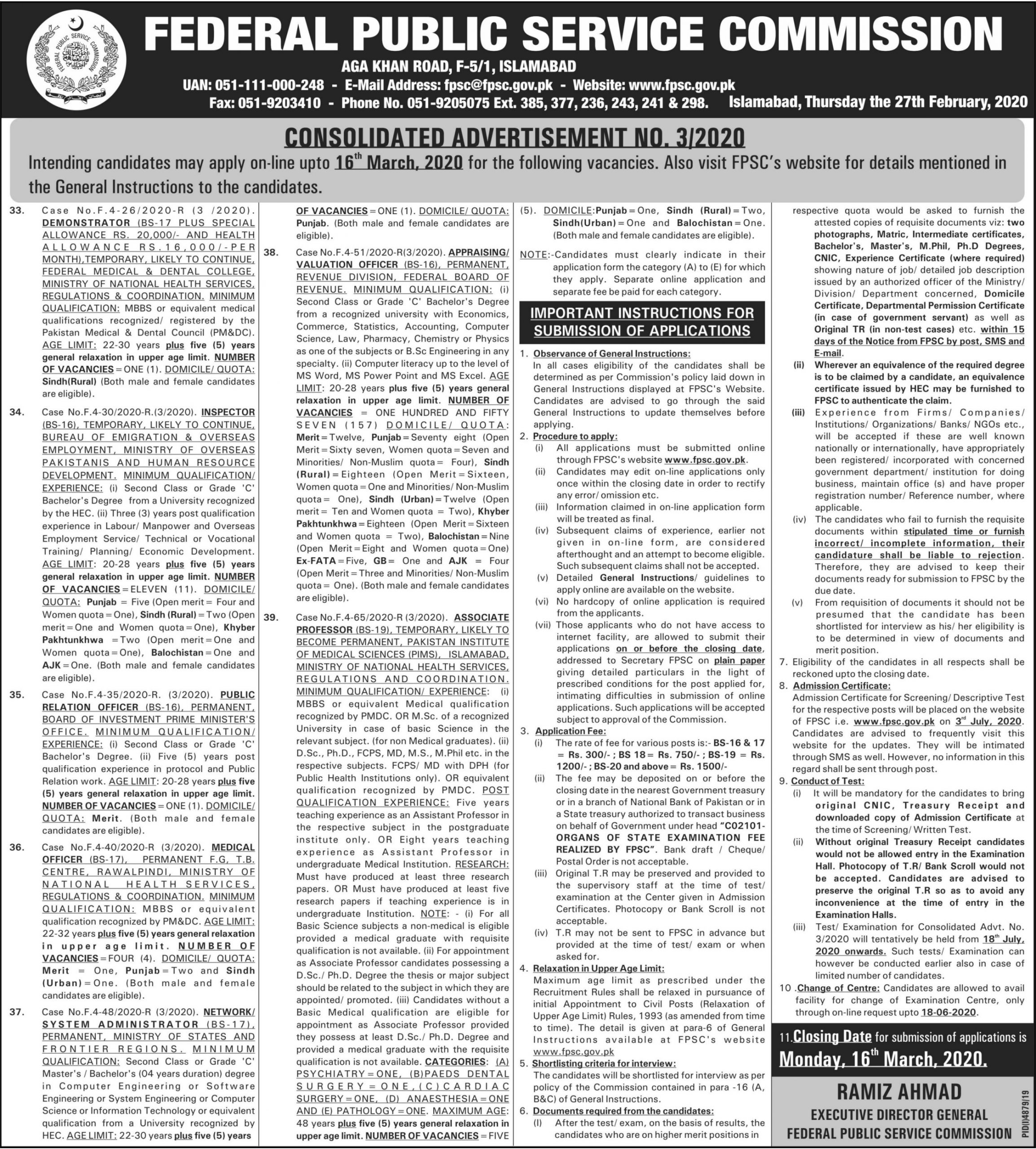 Federal Public Service Commission FPSC Jobs March 2020 Apply Online