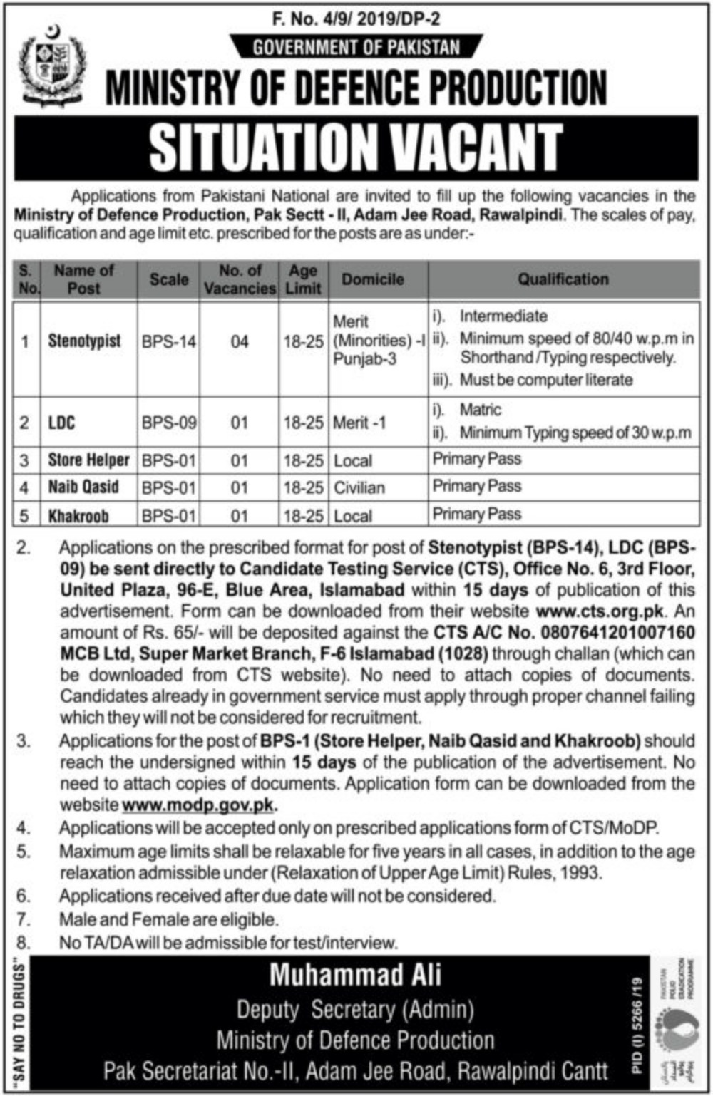 Ministry of Defence Production Jobs 2020 Apply via CTS