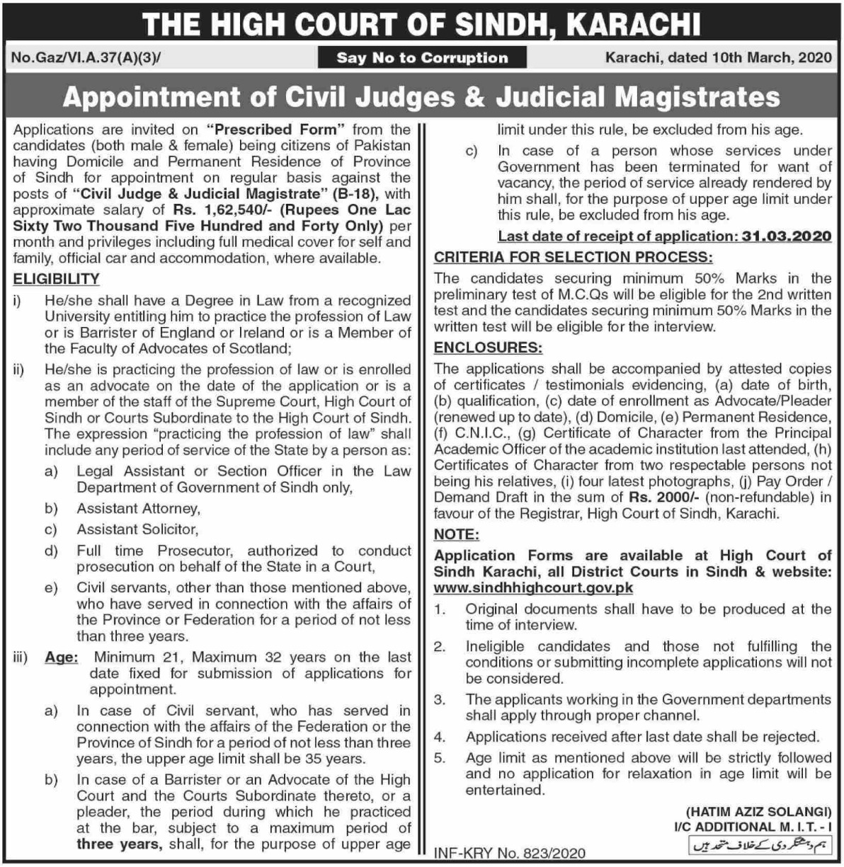 The High Court of Sindh Jobs 2020 Karachi