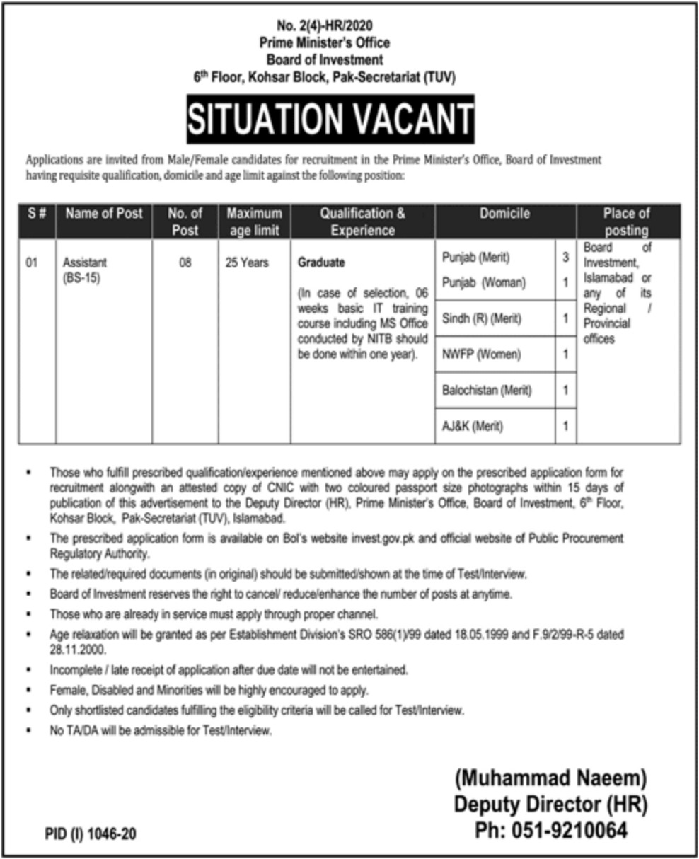 Prime Minister Office Board of Investment Jobs August 2020