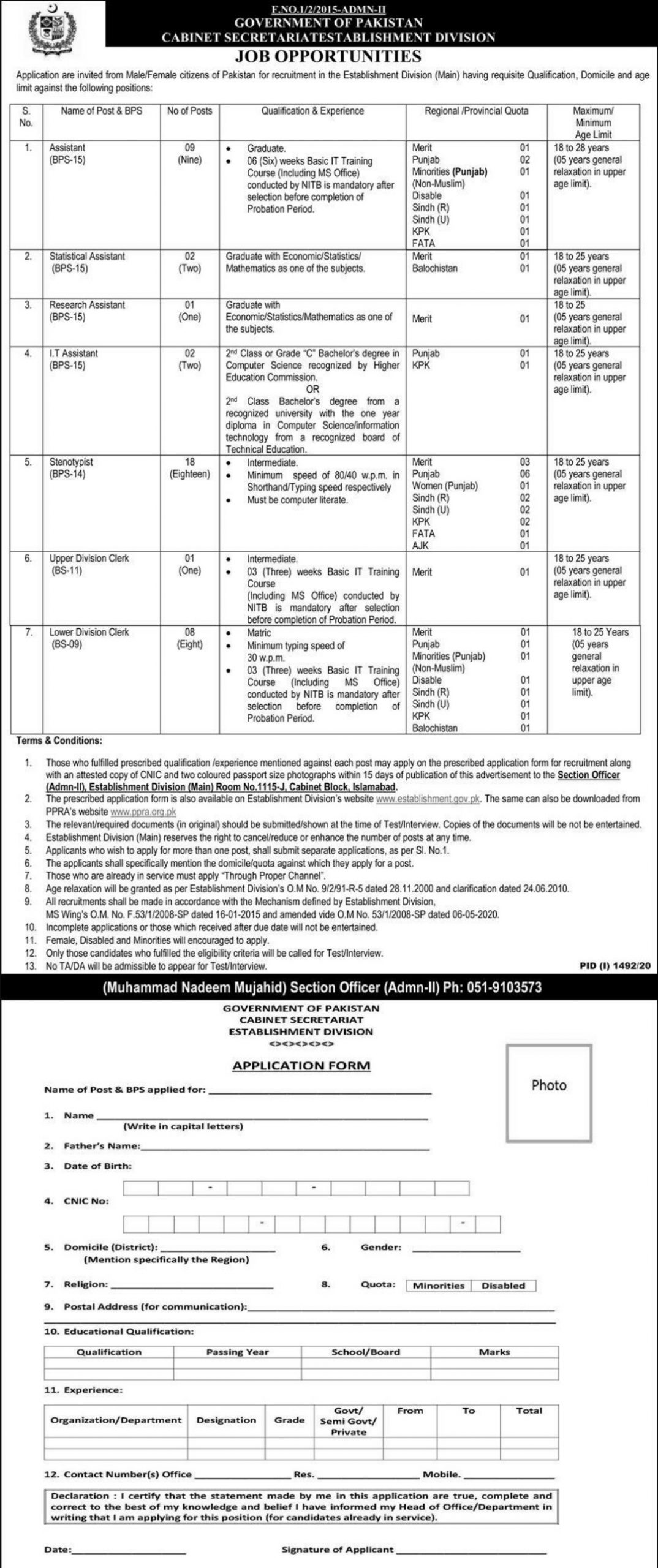 Cabinet Secretariat Establishment Division Jobs September 2020