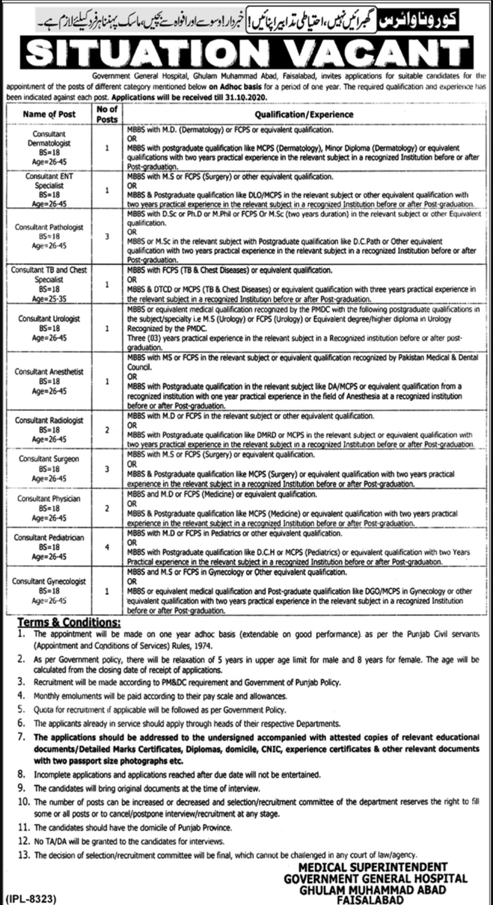 Government General Hospital Faisalabad Jobs September 2020