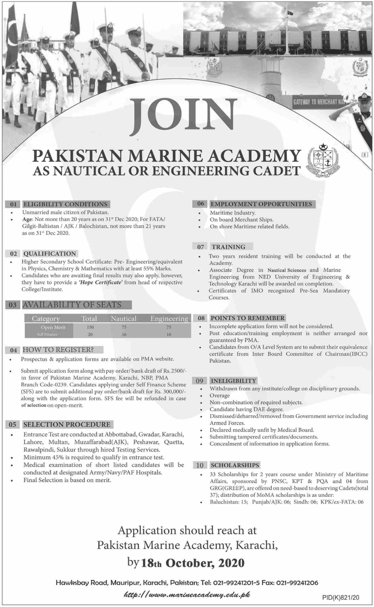 Join Pakistan Marine Academy as Nautical or Engineering Cadet September 2020