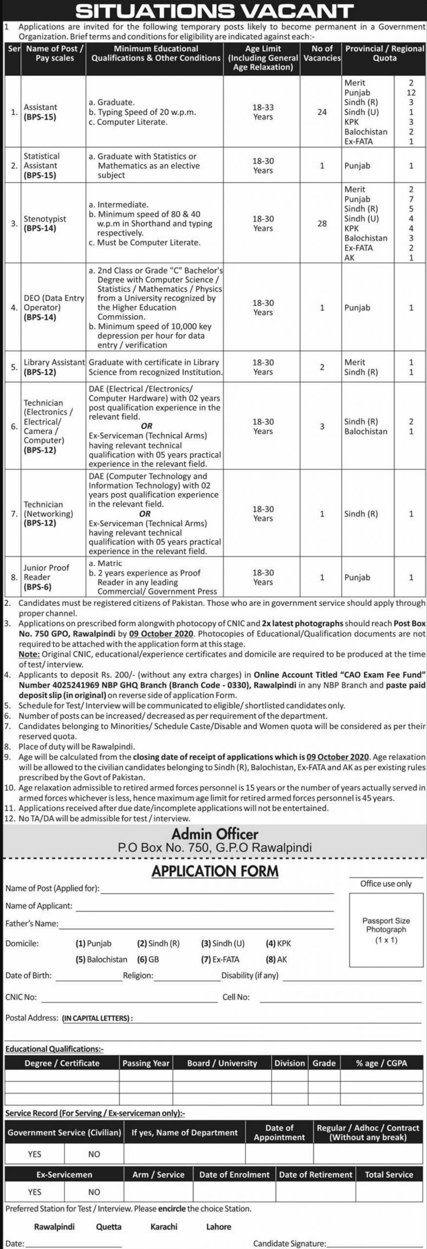Public Sector Organization P.O.Box 750 Rawalpindi Jobs September 2020
