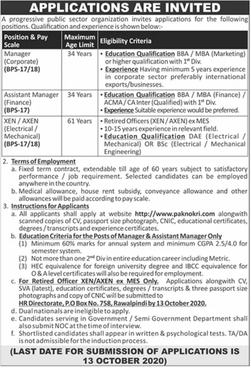 Public Sector Organization P.O.Box 758 Rawalpindi Jobs September 2020