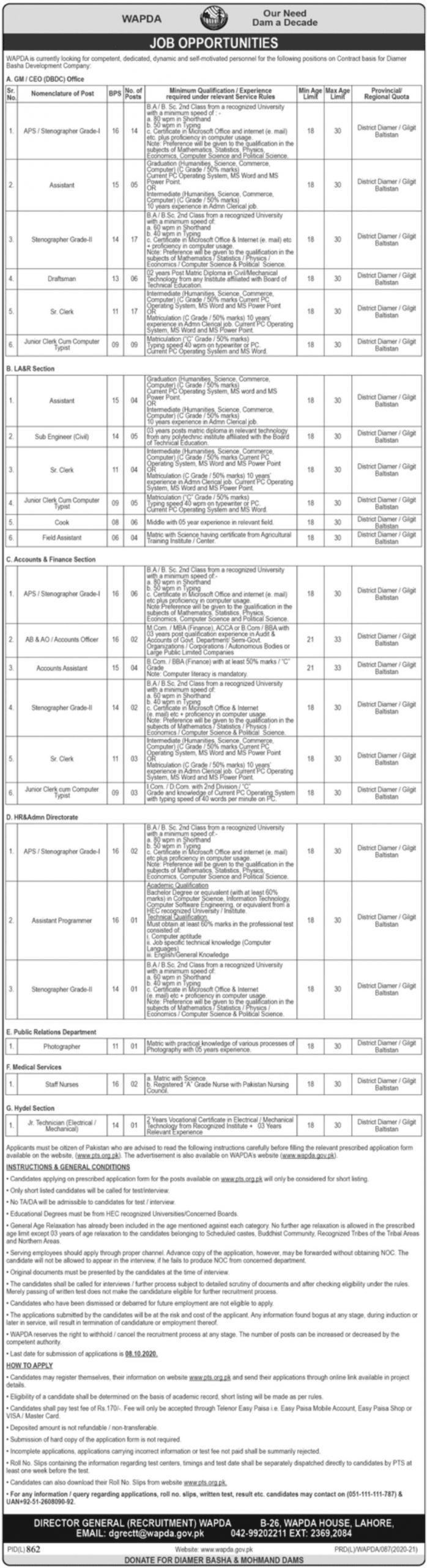 Wapda Jobs September 2020 PTS Latest