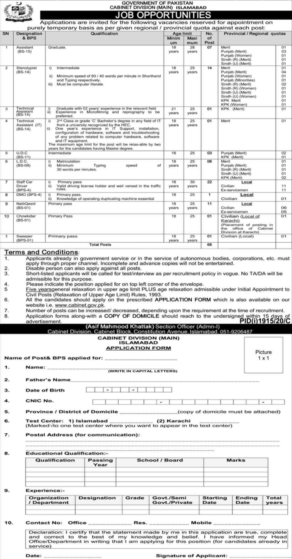 Cabinet Division Government of Pakistan Jobs October 2020