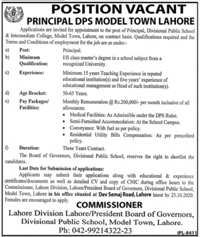 DPS Model Town Lahore Jobs October 2020