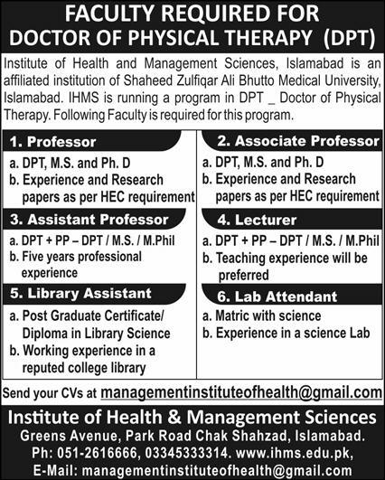 Institute of Health & Management Sciences Islamabad Jobs October 2020